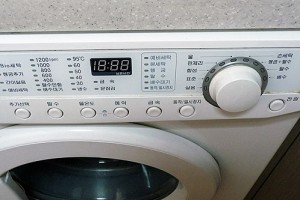 Korean Washing Machine by a friend (used with permission)